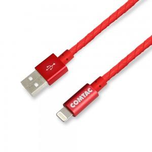 Cabo Lightning com Certificação MFI para USB 2.0 - 1 metro - Couro Vermelho